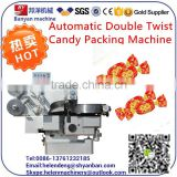 YB-600S Candy Double Twist Packing Machine/Candy Packing Machine/Sweet Candy Wrapping Machine