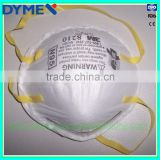 Shell type Dust Respirator Mask protective