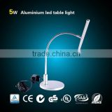 hot sale,excellent quality 5w 430mm Modern Design touch sensor switch bedside table lamp