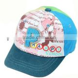 factory wholesale promotional hat and cap baby baseball hat