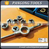 Europe cutting tools 8pc die set Hand tool threading dies In Blister card