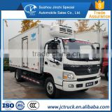 2015 New Foton Aumark refrigerated truck body, refrigeration unit for refrigerated box truck, small refrigerated truck for sale