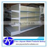 (plain backboard shelf)heavy duty supermarket shelf for shop                                                                         Quality Choice