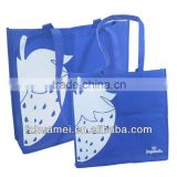 90gsm reusable mesh produce bags factory pricing (A-xhm) 27x35cm
