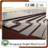 Linyi 18mm phenolic black film faced plywood for construction / high quality film faced plywood