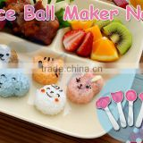 kitchenware cookware cooking utensils kids equipments lunch bento tools sushi animal 5 rice ball onigiri molds set 75457