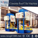 cement roof tile making machine manufacturer