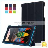 "For Lenovo Tab3 7 Essential(710F/I) Tab 3-710F Tab 3 7.0"" Tablet PC Customized Luxury PU Leather Case Back Skin Cover"