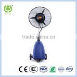 Modern bulk sale latest design magic ice cool water spray mist fan