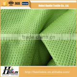 plain dyed pattern polyester mesh fabric / mesh camouflage fabric warp knitted 3d air mesh fabric for garments