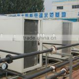 Inverter Vicot Gas-Fired Absorption Chiller