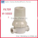Plastic agricultural water purifier filter