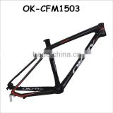 26 carbon frame wholesale carbon MTB frame