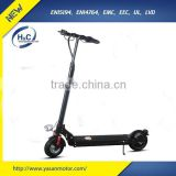 Customized 350w 36v black kick folding scooter 2 wheel scooter with lithium battery