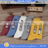 SX 106 low price bulk wholesale cotton ankle sport socks man sock china custom bamboo socks men sock manufacturer factory