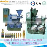 hydraulic coconut oil expeller/peanut oil extracting machine/olive oil press machine//0086-18203652053