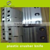 JIAHE D2 and SKD-11 shredder blades and knives Plastic crushing rubber blade