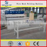 High quality and best price welded wire mesh machine of animal cages