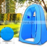 Outdoor Single Layers Pop-up Shower Change Cloth TentOutdoor Single Layers Pop-up Shower Change Cloth Tent