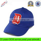 Wholesale Custom Cotton 6 Panel 2014 World Cup Baseball Cap
