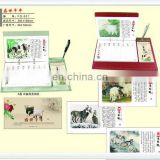Gifts Riches and honour Desk calendar for 2015 support custom design