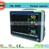 PM-9000 High Quality multi-parameter patient monitor price