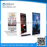 Wholesale China High Quality Custom Pattern Print Advertising & Trade Show & Promotion Horizontal Roll up Banner Stand