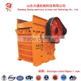 High performance stone deep-cavity high-efficiency jaw crusher price,hot sale stone crusher