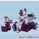 I'm very interested in the message 'Hydraulic pressure integration block and control device' on the China Supplier