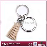 Personalised Suede Leather Tassel Keychain