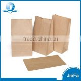 New Design Fashion Low Price Paper Bag For Fries