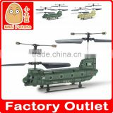 JXD332 3.5CH Infrared RC Transport Helicopter RC Airplane RC Plane