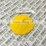 Light Chrome Yellow /PY 34/pigment yellow for road marking paint,inks,plastics etc