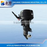 China Supplier Good Quality YAMABISI Boat Engine YB-T40 BMS 40hp Short Shaft 2 Stroke Outboard Motor