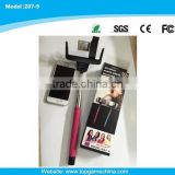 2015 New Wireless mobile phone monopod Z07-9