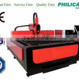 Jinan Hoston Brand 1325 500W Metal Crafts Fiber Laser Cutting Machine