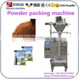 Shanghai Automatic 1kg powder packing machine,turmeric milk coffee powder packing machine,powder fill seal packing machineprice