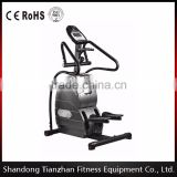 Stepper gym walking machine price (TZ-7012)/Fitness equipment/Popular Commercial Stepper