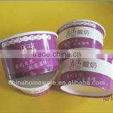 Biodegradable Cool Ice Cream Paper Containers with Dome Lid