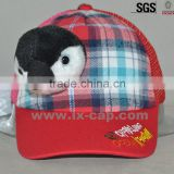 Trading & supplier of China products high quaility trucker baseball cap ,baseball cap