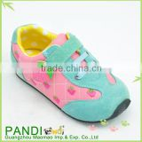 Kids extra comfortable fashion casual walking shoes