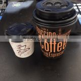 Custom Printed disposable paper cup for coffee, tea or beverage 8oz 12oz 16oz coffee paper cups with ps lid
