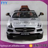 Hot selling 12volt Licensed ride on car with EVA tires and leather seat ride on toy electric kids car