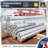 48mm 1.5 inch best selling electrical wire conduit hot galvanized steel pipe fitting dimensions