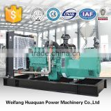 continuous work use conditions more than 20hours yuchai 200kw generator