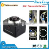 Daretang oem 360 Degree Panoramic Camcorder 360 view car camera system