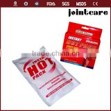 pain relief patches,disposable heat pack,instant hot pack