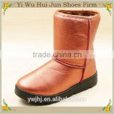 Platform Boots Thick Sole Boot