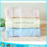 100% pure cotton plain color satin border jacquard household bath towel warm color jacquard bath towel