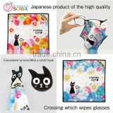 Best-selling and Japanese bulk microfiber eyeglass cleaning cloths cloth for home use small lot order available